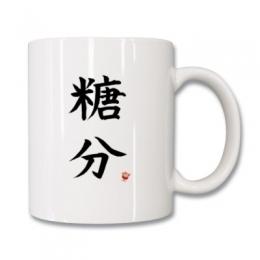 糖分_マグカップ.jpg
